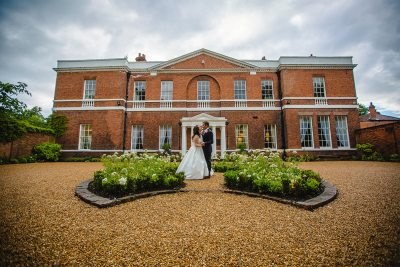 bawtry-hall-wedding-photo-entrance