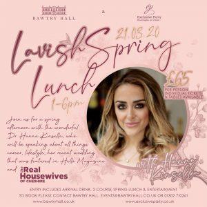 Lavish Spring lunch event details